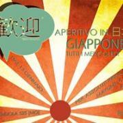 APERITIVO IN GIAPPONESE-OGNI MERCOLED�