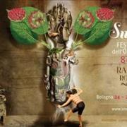 SMELL - FESTIVAL DELL'OLFATTO   VIII EDIZIONE
