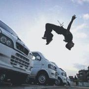 HOW TO START PARKOUR!
